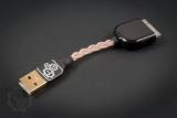 FAW Copper/Silver Series Digital LOD